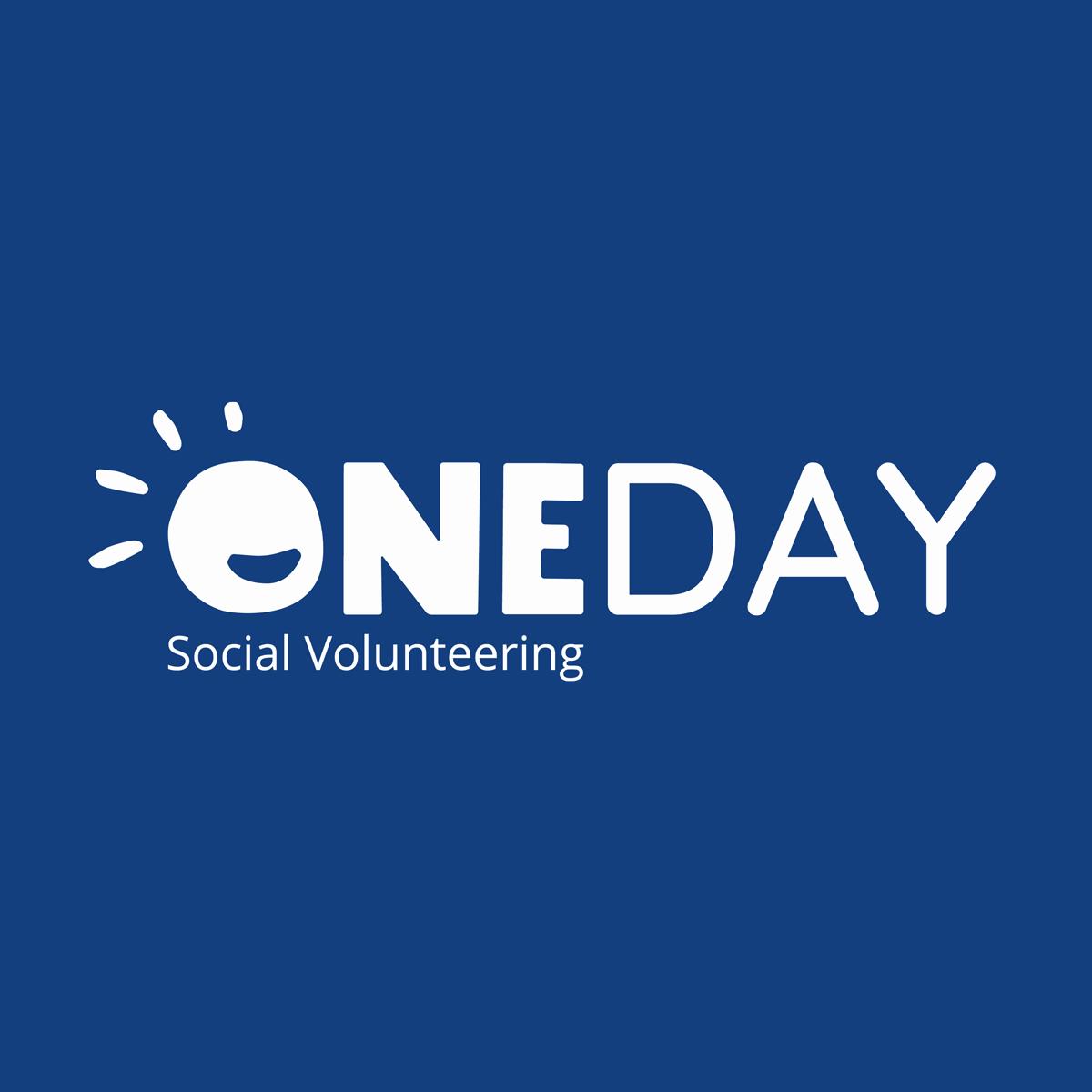יום אחד התנדבות