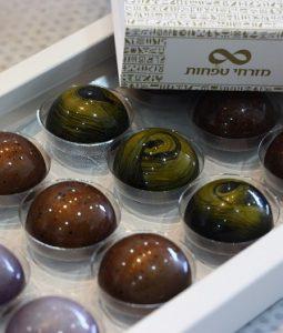 אמיליה שוקולד