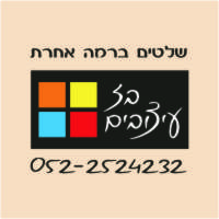 Zohar Shapira