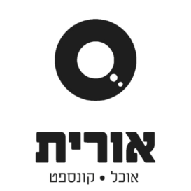 Orit Horn-Chatsor